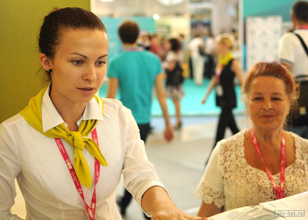 на иннопроме идет работа с клиентами Екатеринбург