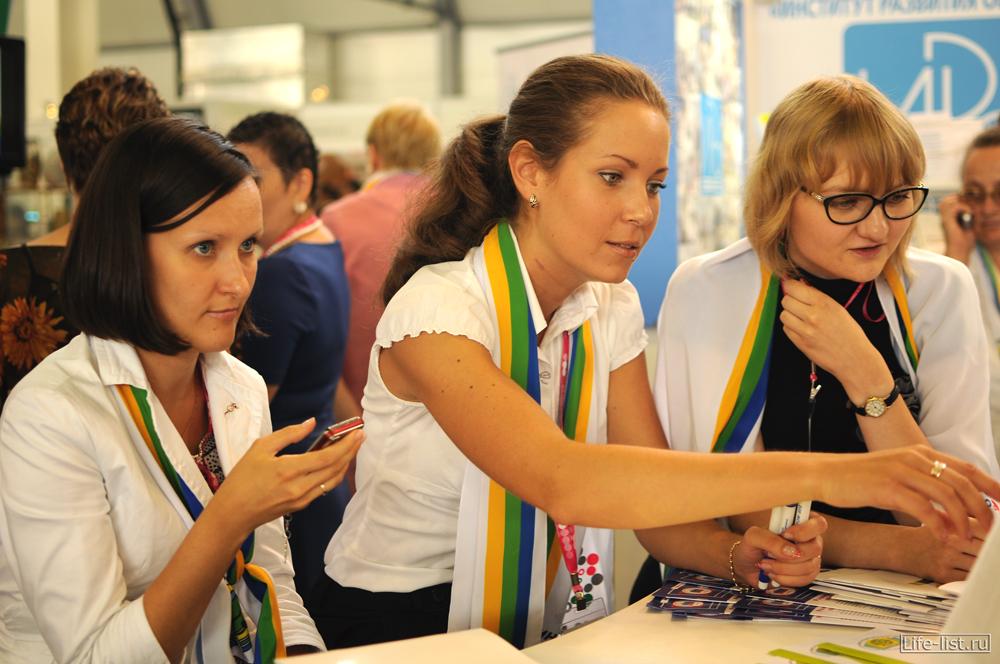 промышленная выставка россии иннопром на урале