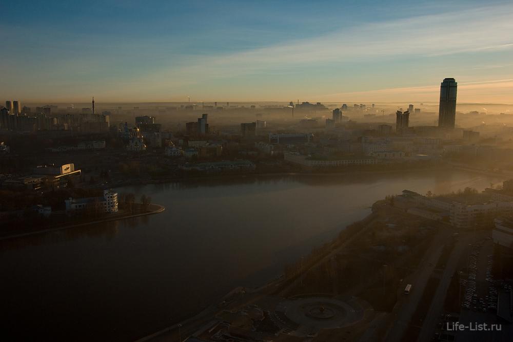 городской пруд с высоты утренний Екатеринбург красивое фото
