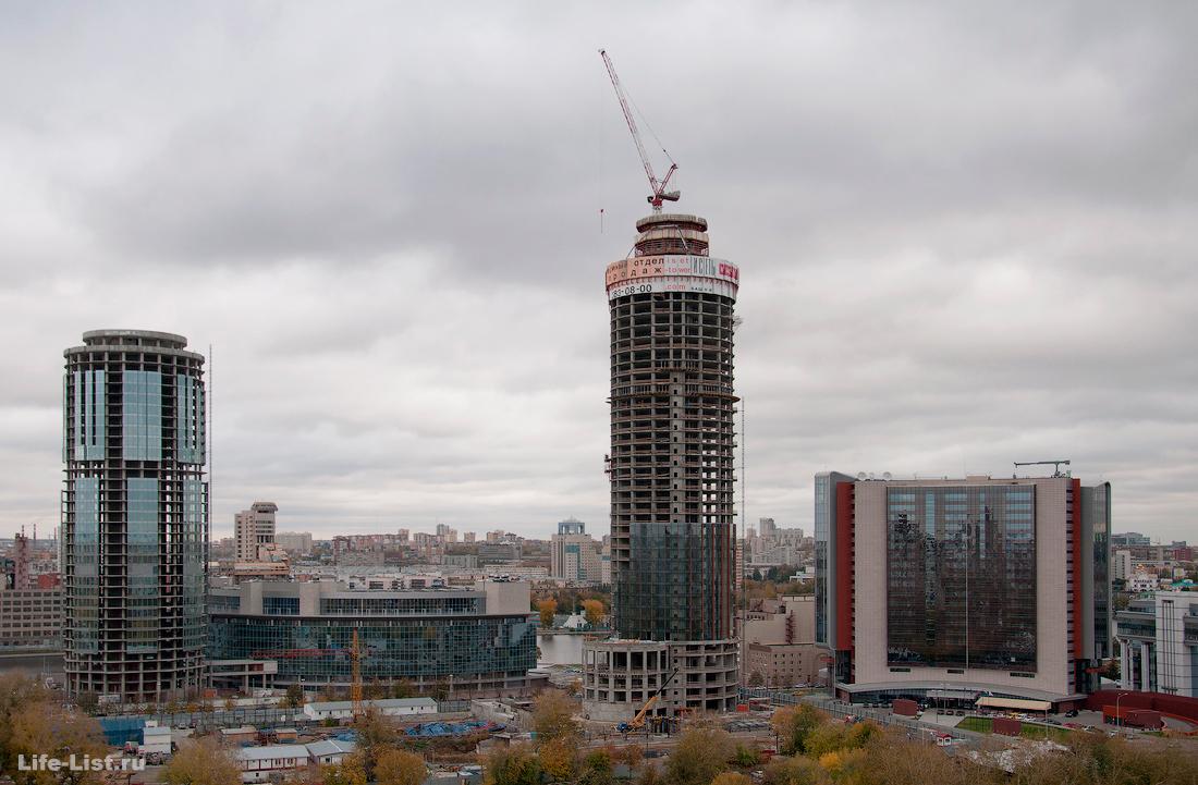 октябрь 2013 этапы строительства башни Исеть в Екатеринбурге фото Виталий Караван