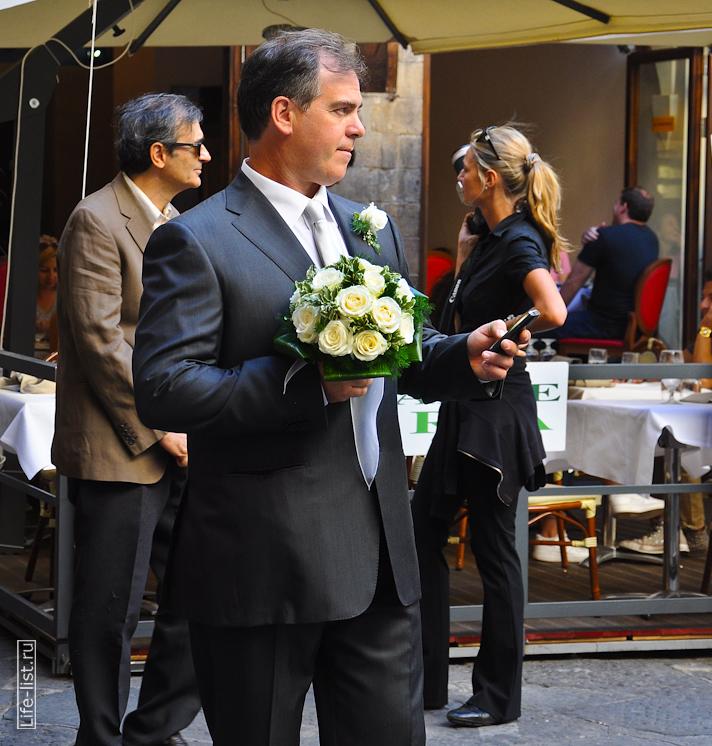 Отец итальянской невесты Флоренция
