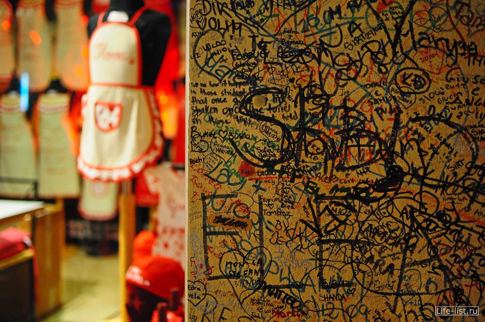 стены в надписях Верона case juliete