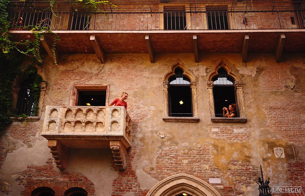 Балкончик Джульетты Италия Верона фото Виталий Караван