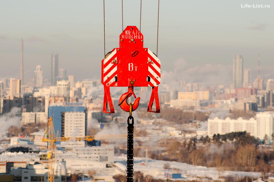 Екатеринбург стройки кран фото Виталий Караван