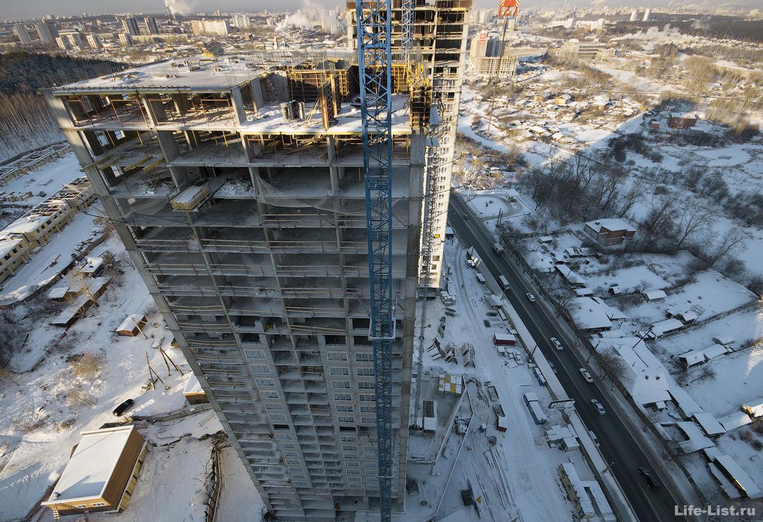 Екатеринбург стройка ЖК Каменный ручей фото Виталий Караван