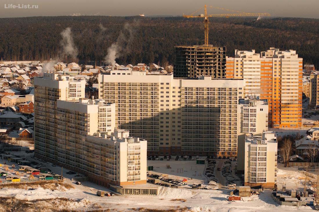 уткус левобережный фото Екатеринбурга с высоты жк Тихий Берег-2