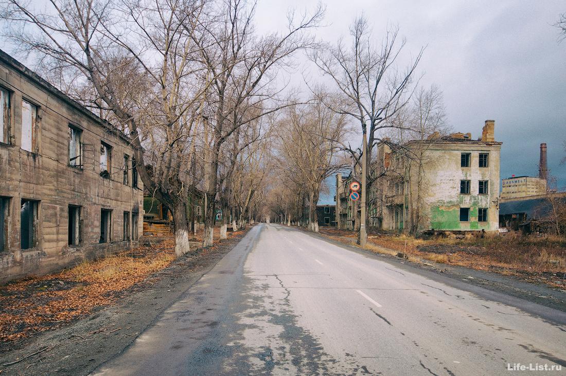Карабаш квартал заброшенных домов улица Освобождения Урала