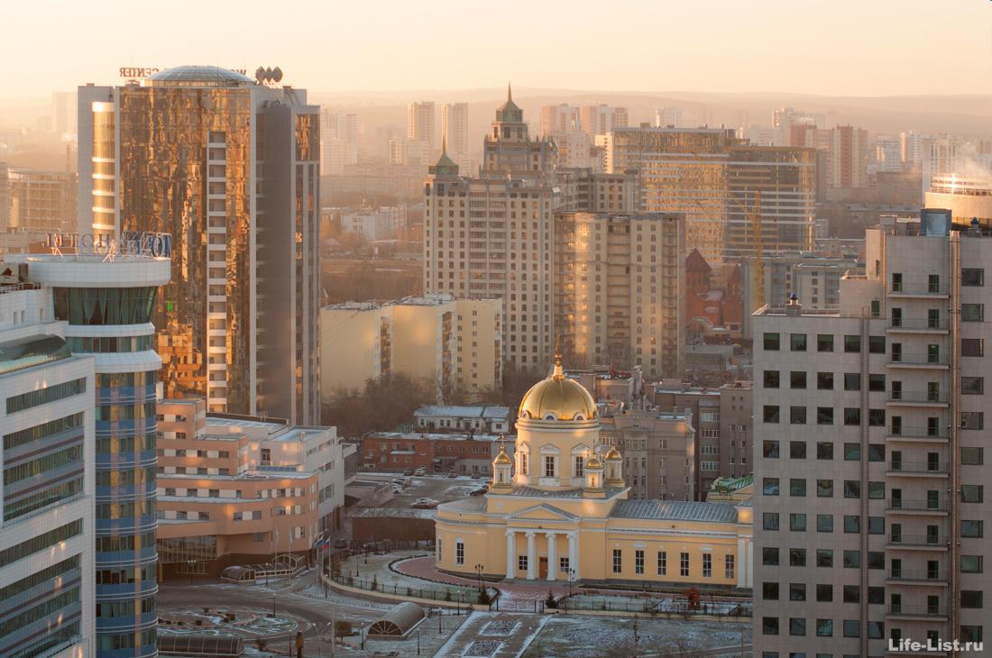храм на куйбышева фото Екатеринбург