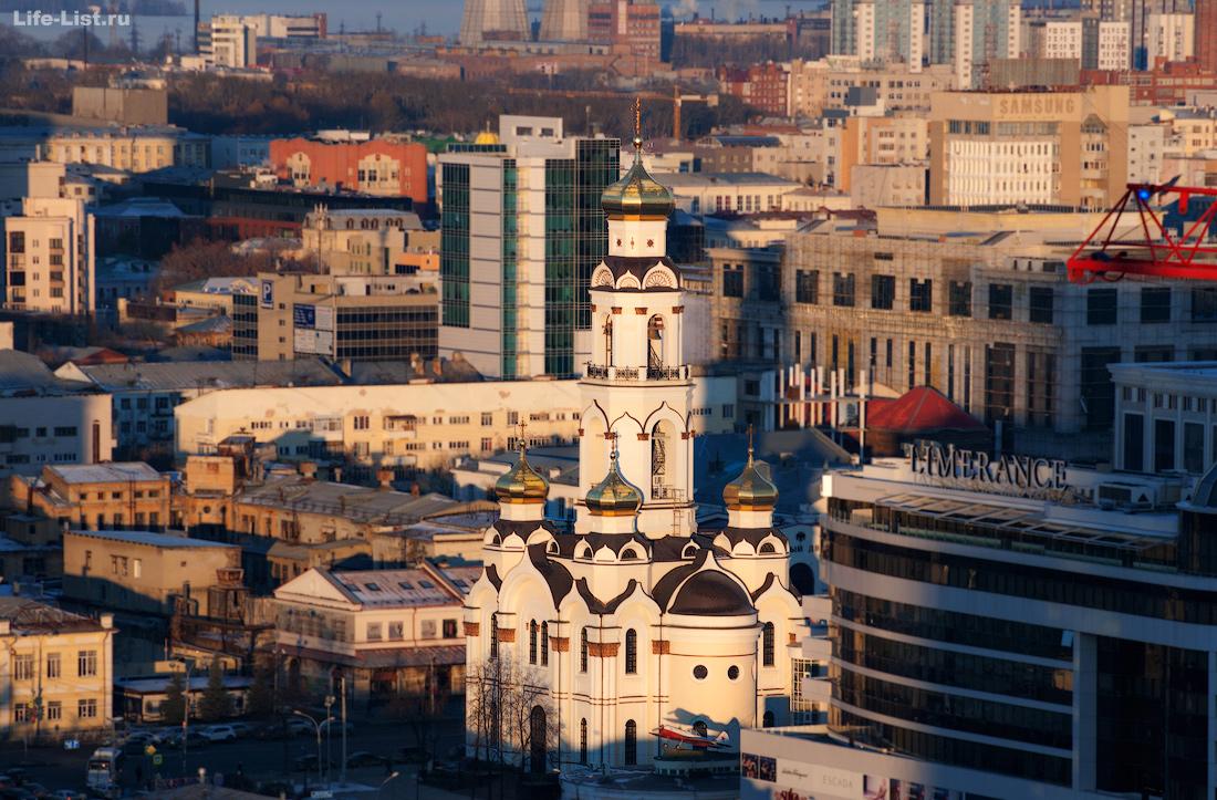 храм большой златоуст с высоты Екатеринбург