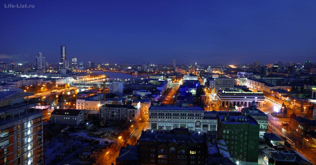 панорама на центр Екатеринбурга с высоты