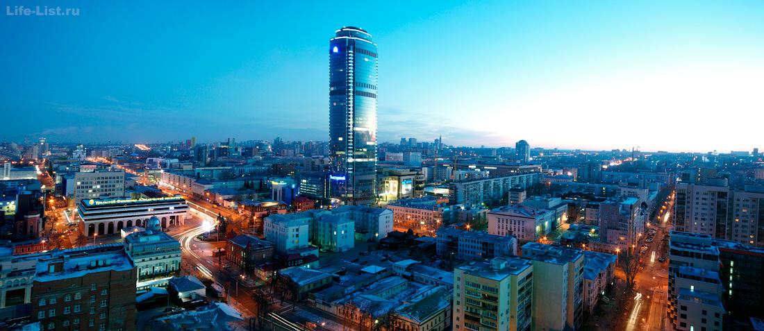 панорама на небоскреб Высоцкий Екатеринбург