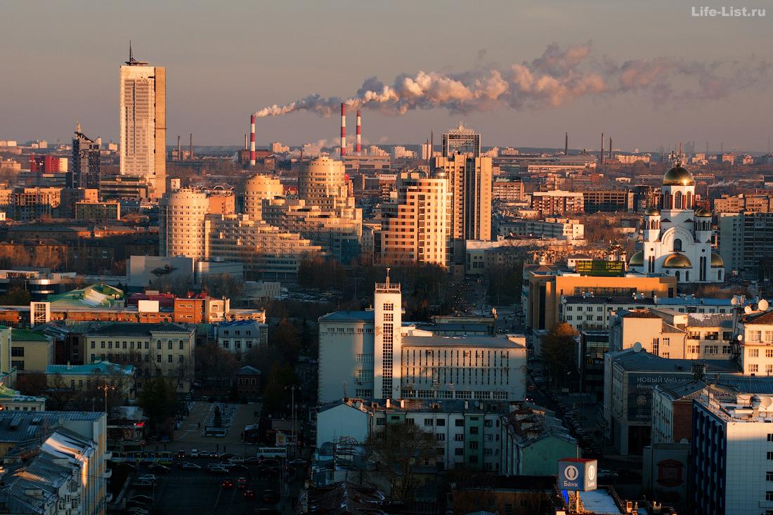 восход екатеринбург с высоты