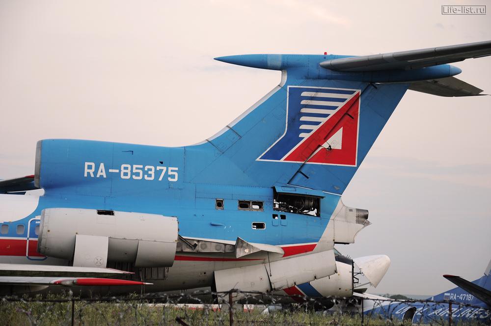 разбор самолетов списанные в кольцово