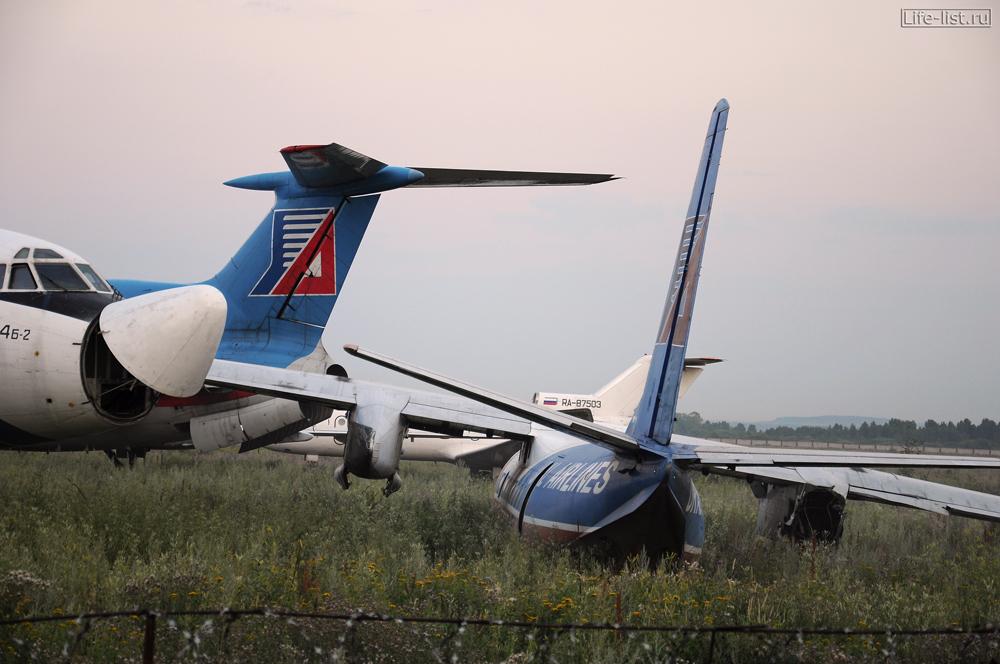 уральские авиалинии отказались от ту154