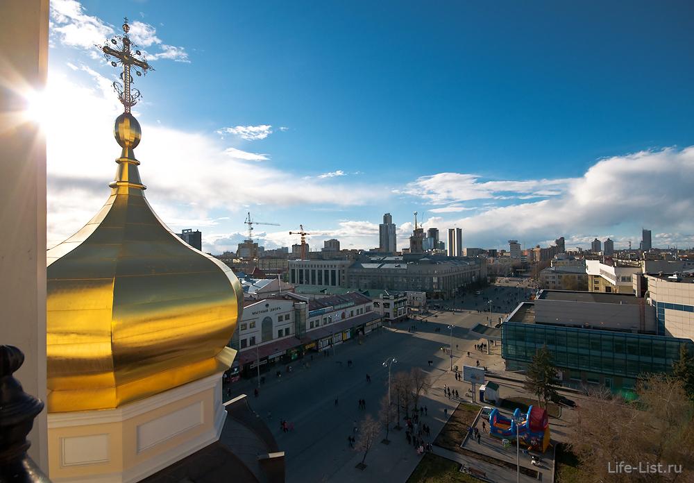 вид с колокольни Большой Златоуст на 8 марта