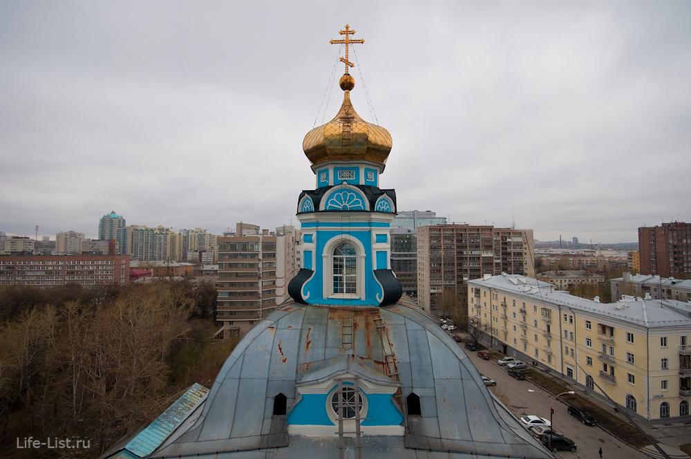 храм Вознесения Господня вид с колокольни Екатеринбург