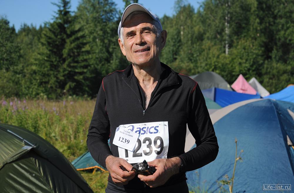 Участник марафона Конжак перед стартом