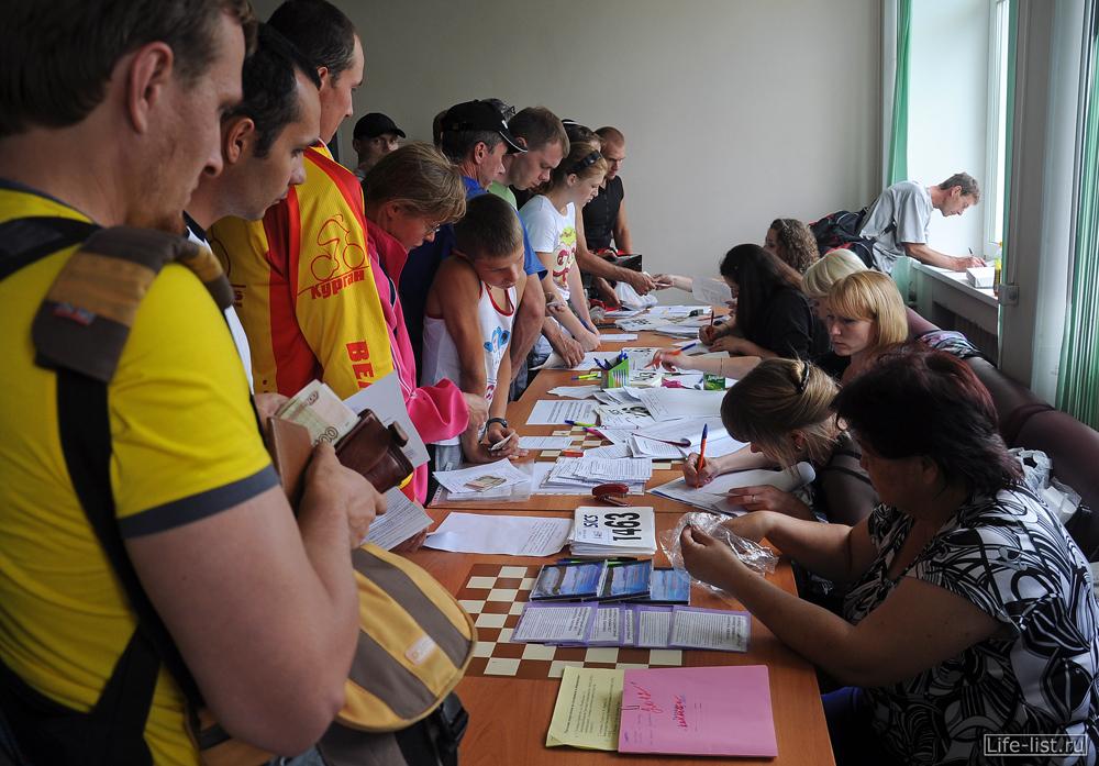 Регистрация на горный марафон конжак в Краснотурьинске