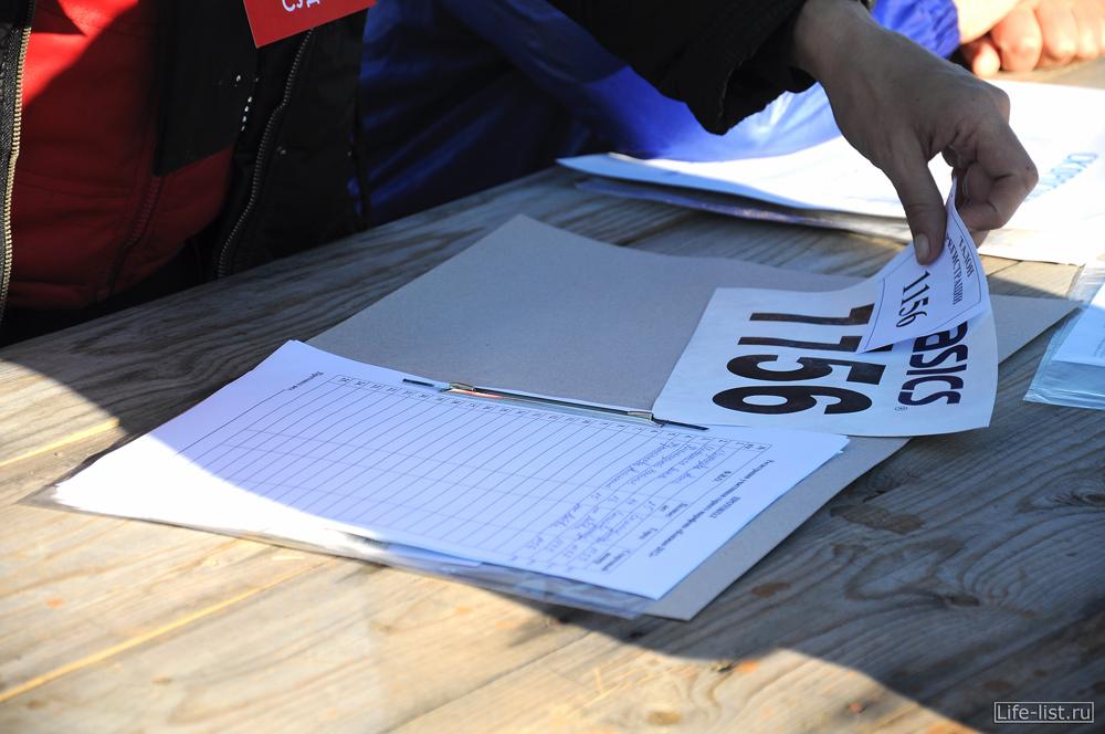 Выдача номеров на марафон Конжак