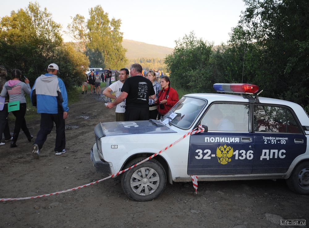 Полиция на конжаковской поляне марафон горный