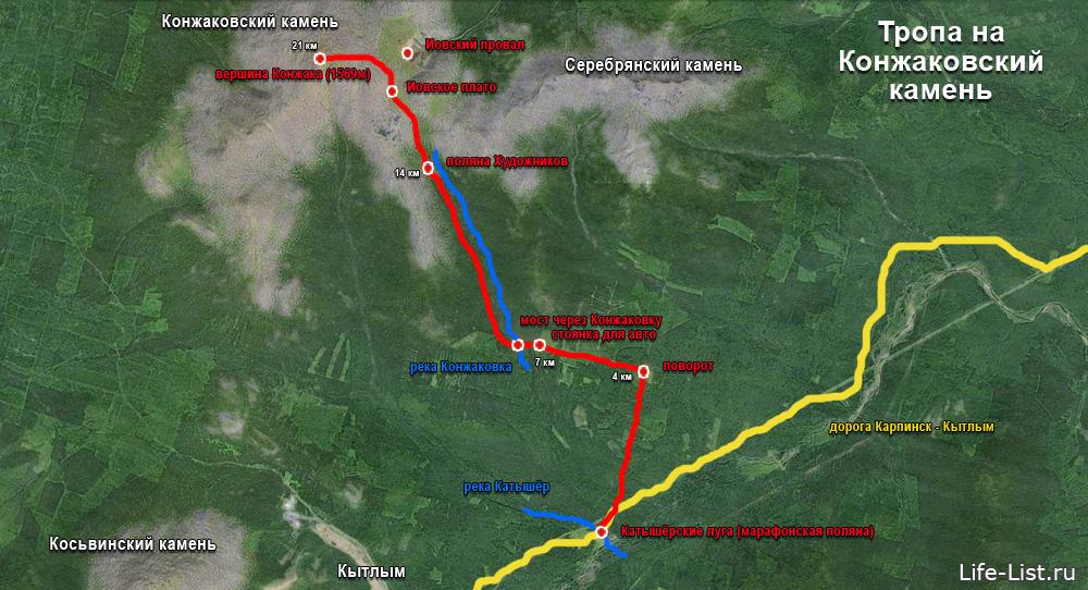 Карта тропы на Конжаковский камень конжак схема пути на вершину