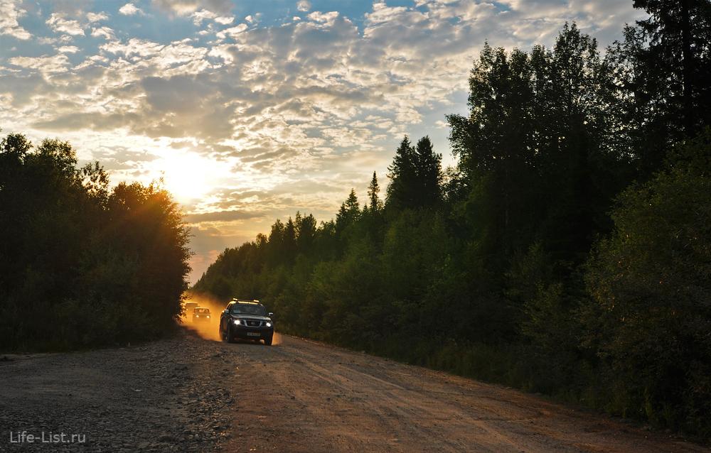 автомобильная дорога Карпинск Кытлым конжак