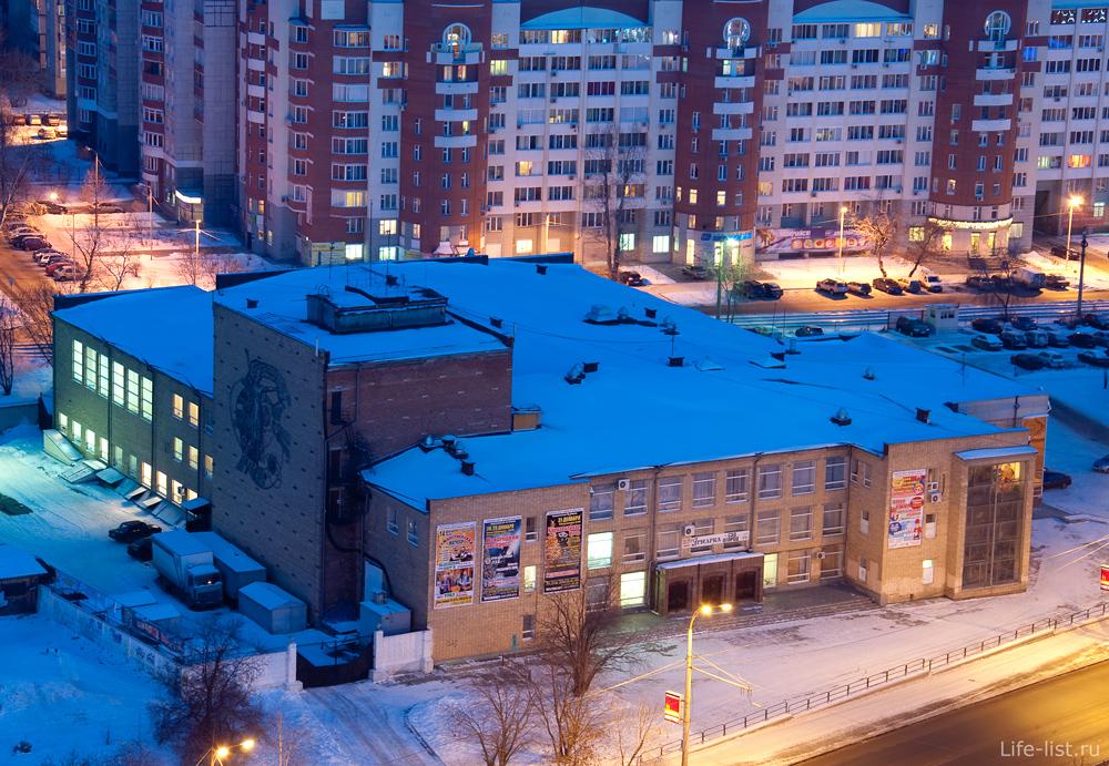 Екатеринбург дом культуры Лаврова
