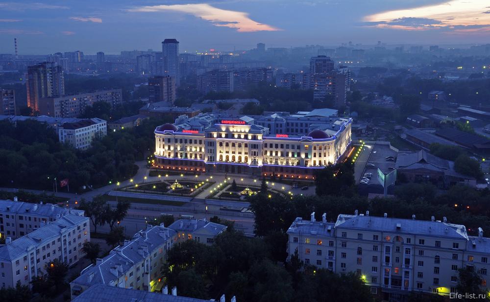 Екатеринбург с высоты