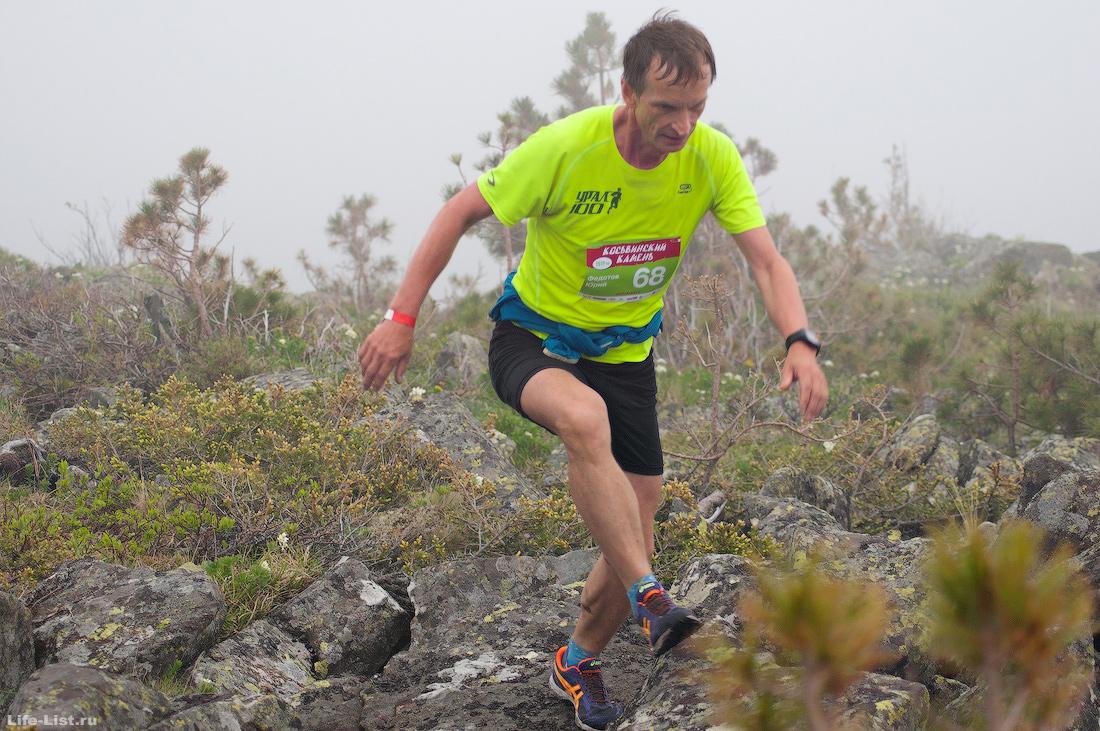 Kosva vk соревнования Вертикальный километр 2017 на горе Косьвинский камень