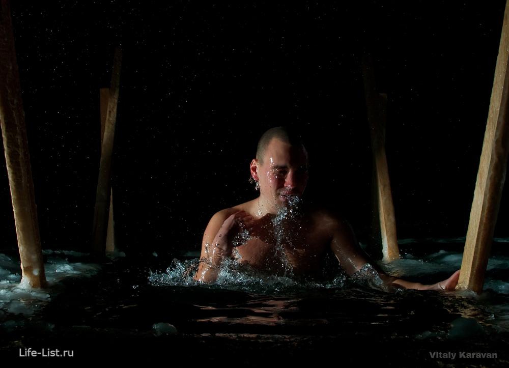 купания в проруби на Крещение в купели красивые фото Vitaly Karavan