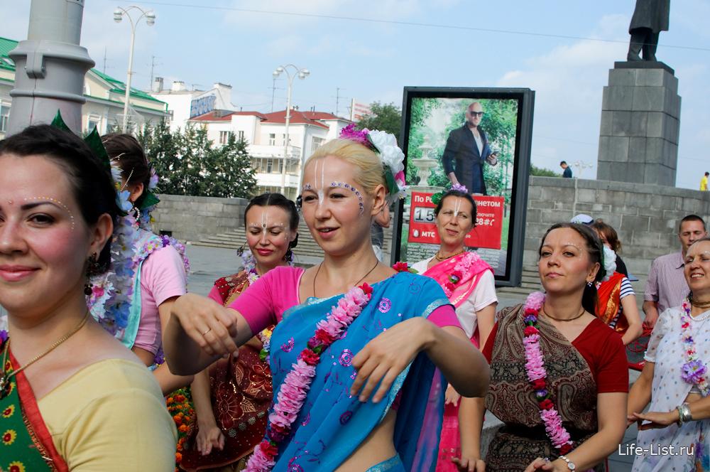 Кришнаиты шествие по Екатеринбургу