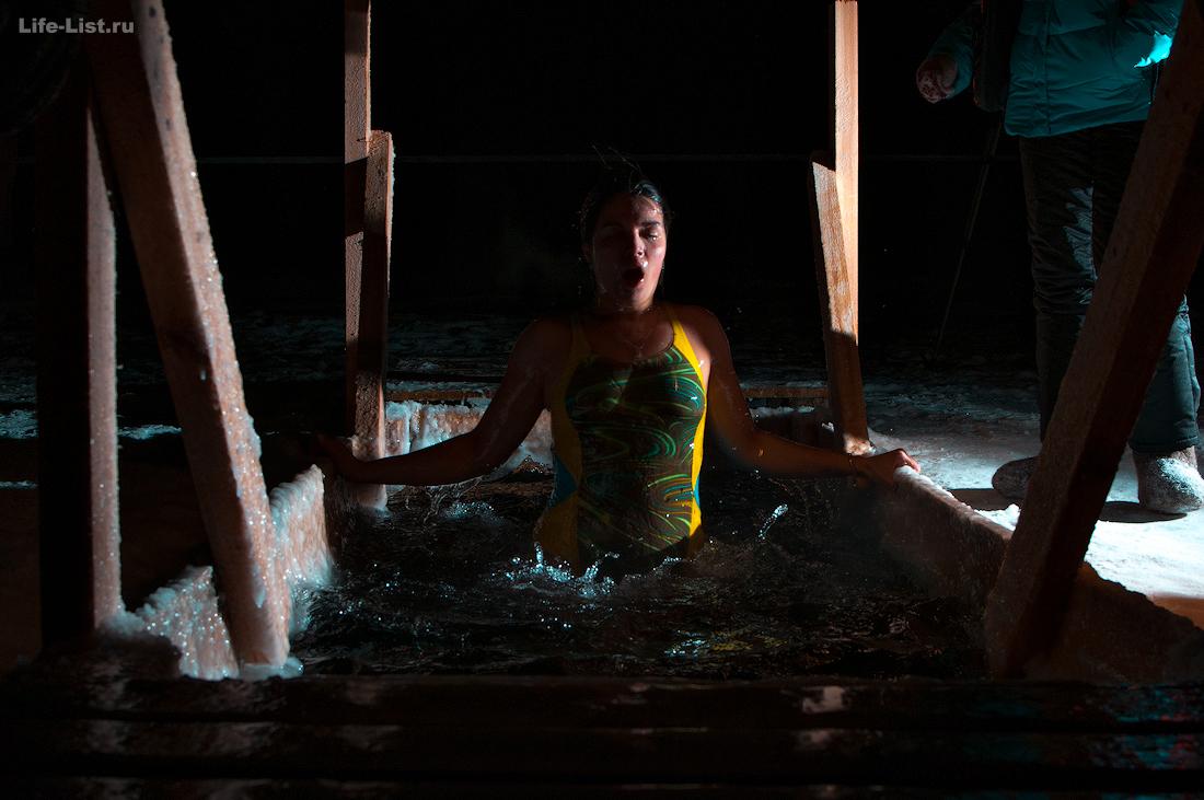 ночные крещенские купания озеро Шарташ Екатеринбург