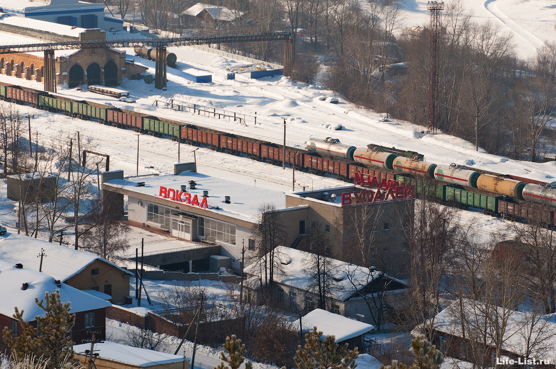 железнодорожный вокзал Верхнего Уфалея