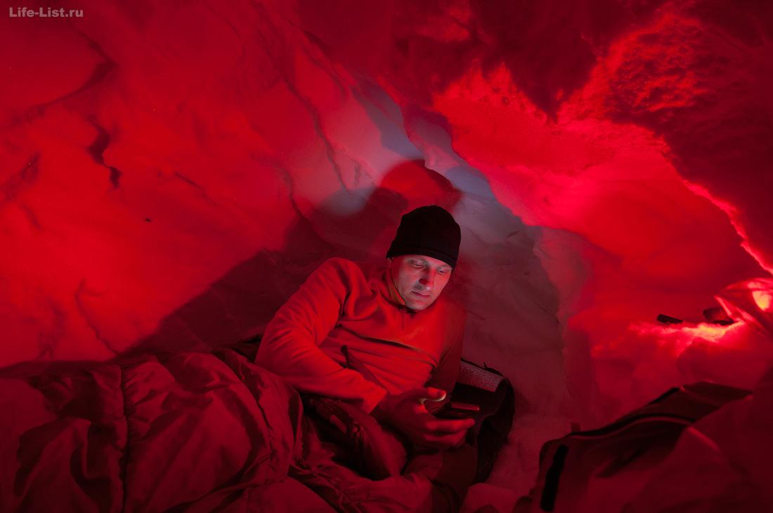 ночевка зимой в снежной пещере поход