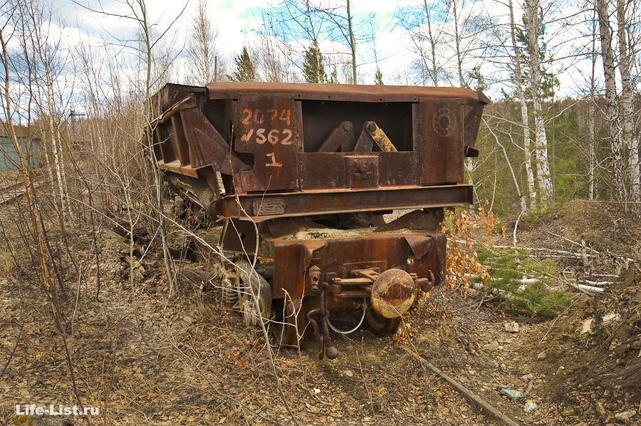 старый вагон около Старой линзы