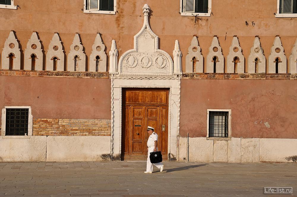 Капитан фотографии людей в Венеции