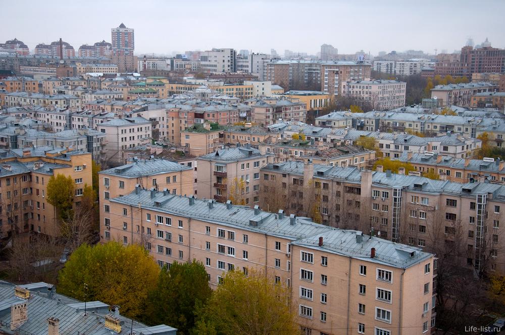 Москва с высоты. Нижняя Пресня
