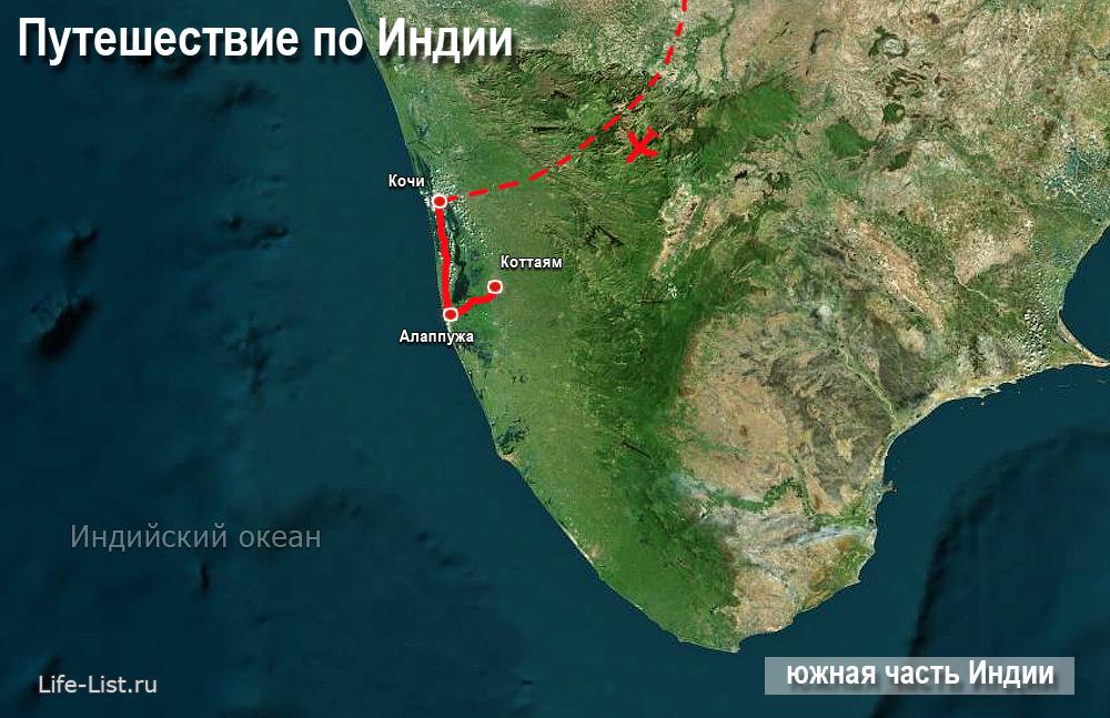 Карта маршрут путешествия по Индии Виталий Караван