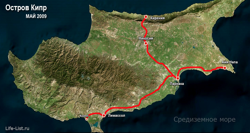 По городам Кипра маршрут карта Виталий Караван