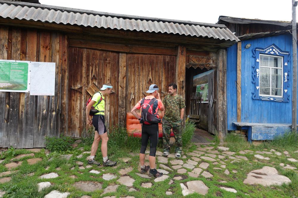 Беговая многодневка по Южному Уралу 2016 Таганай Киалимский кордон