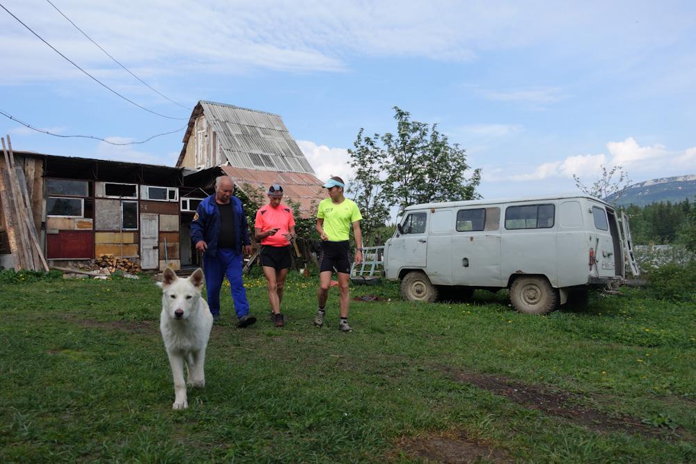 Беговая многодневка по Южному Уралу 2016