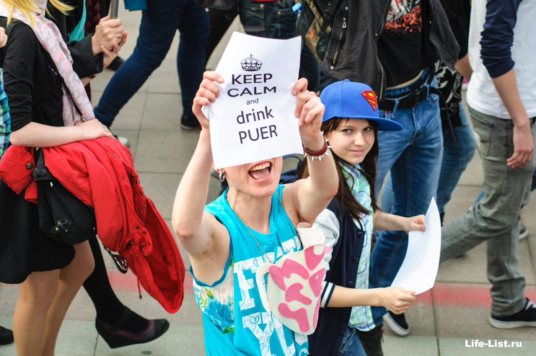 флешмоб монстрация в Екатеринбурге фото Виталий Караван