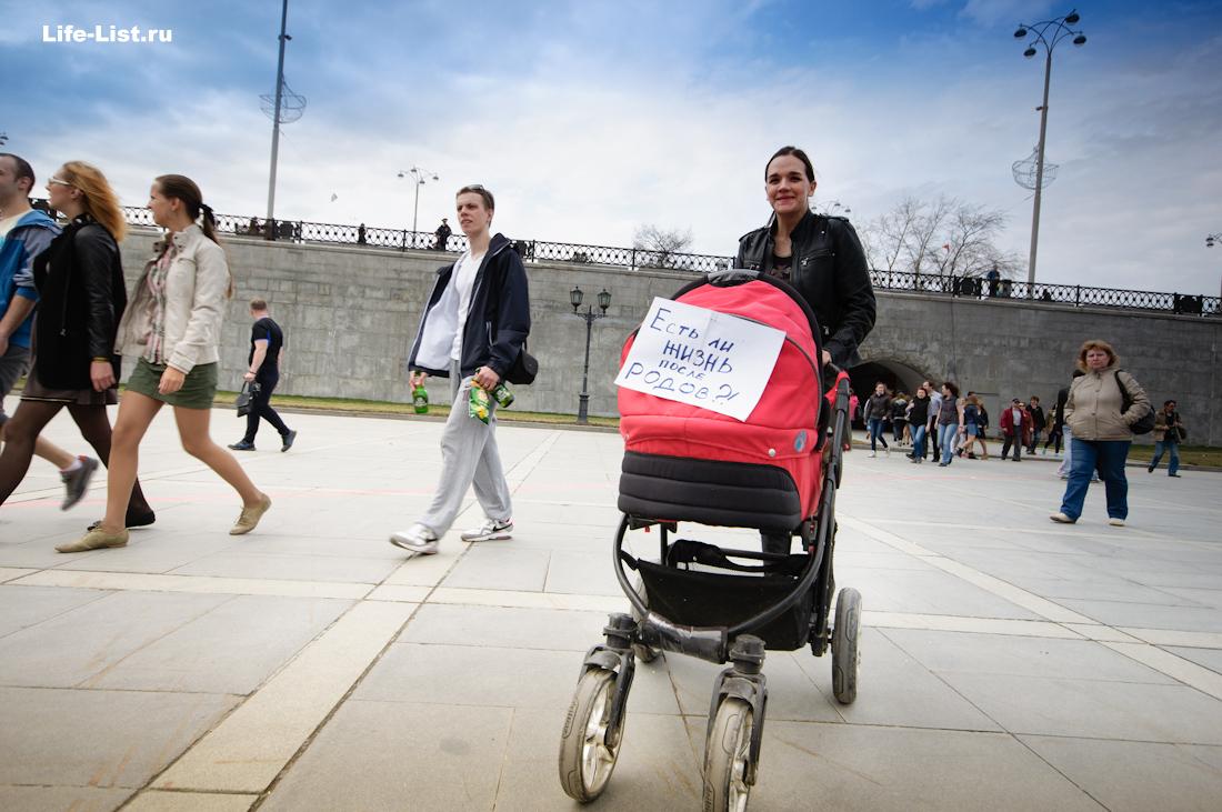 мамочка с коляской на монстрации в Екатеринбурге