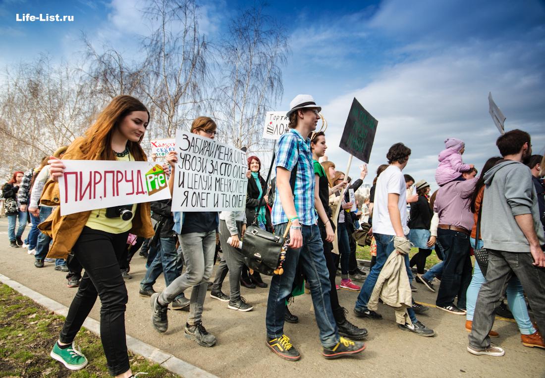монстрация Екатеринбурге фото