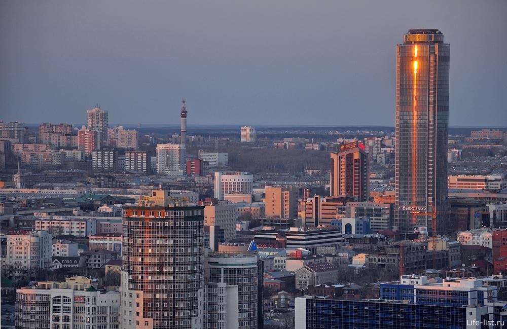 Екатеринбург Вид с ЖК Романов