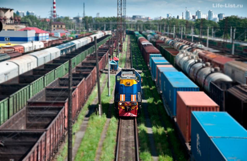 железная дорога фото Виталий Караван