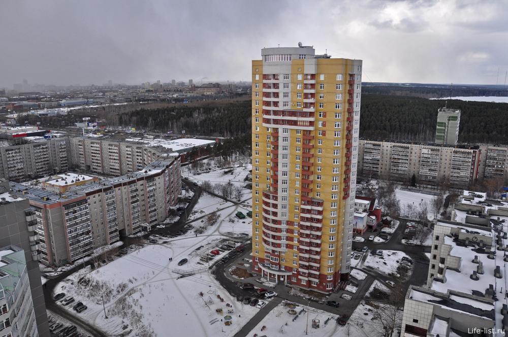 Район МЖК комсомольский Екатеринбург