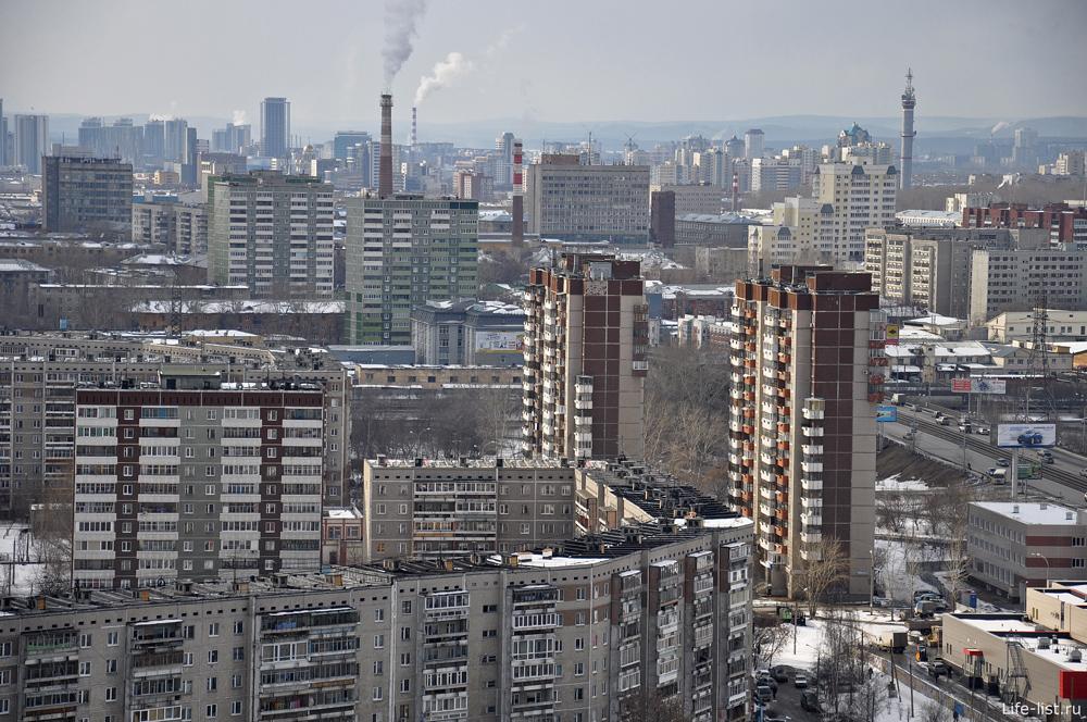 Екатеринбург с высоты с ЖБИ