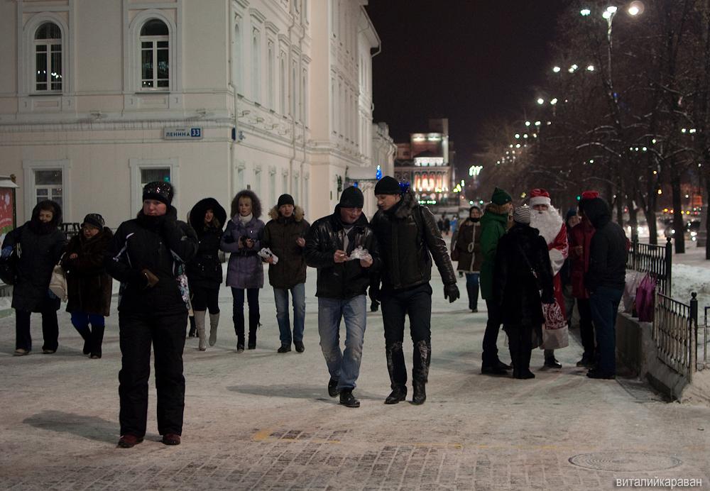 Новогодняя ночь центр Екатеринбурга праздник