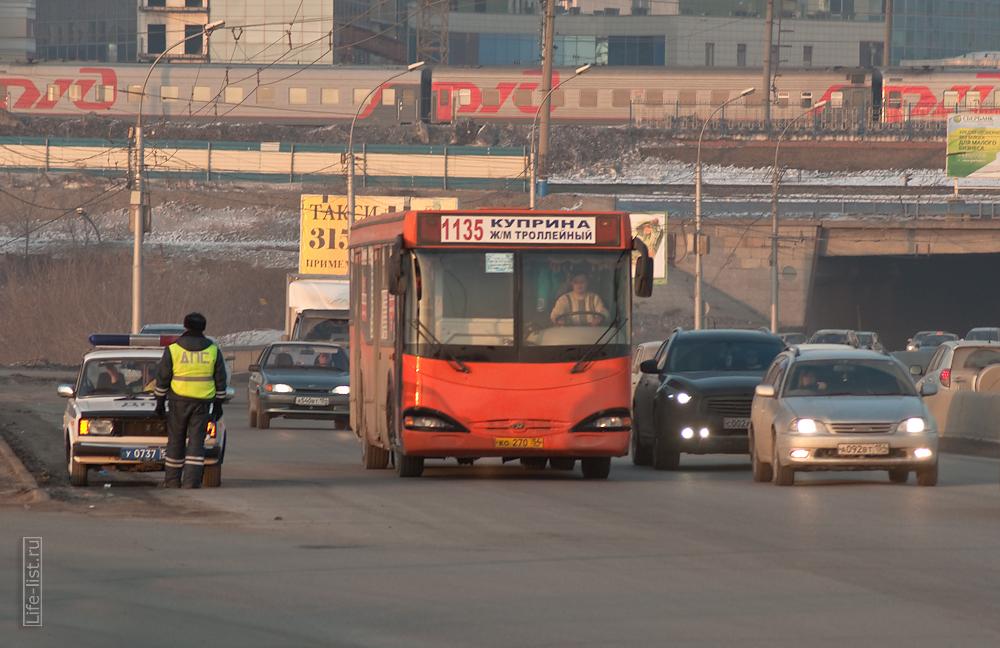 ДПС на димитровском мосту Новосибирск